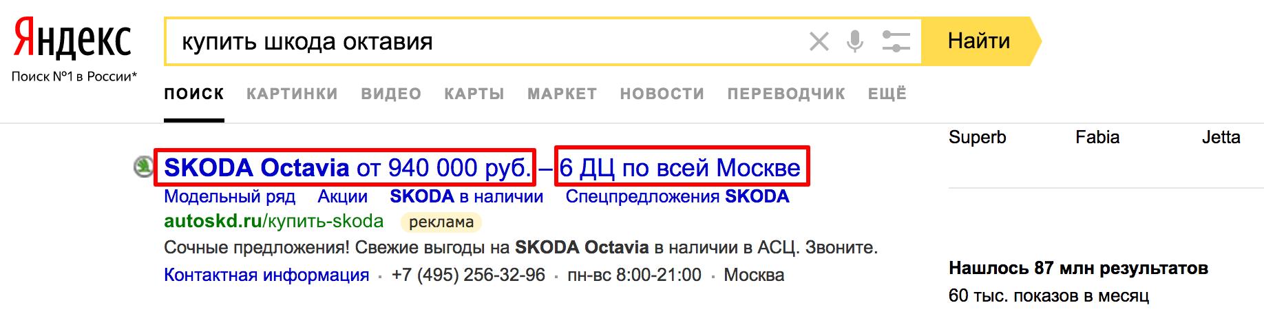 тор браузер скачать бесплатно на русском длЯ гирда