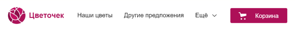Яндекс.Директ, Турбо-страница
