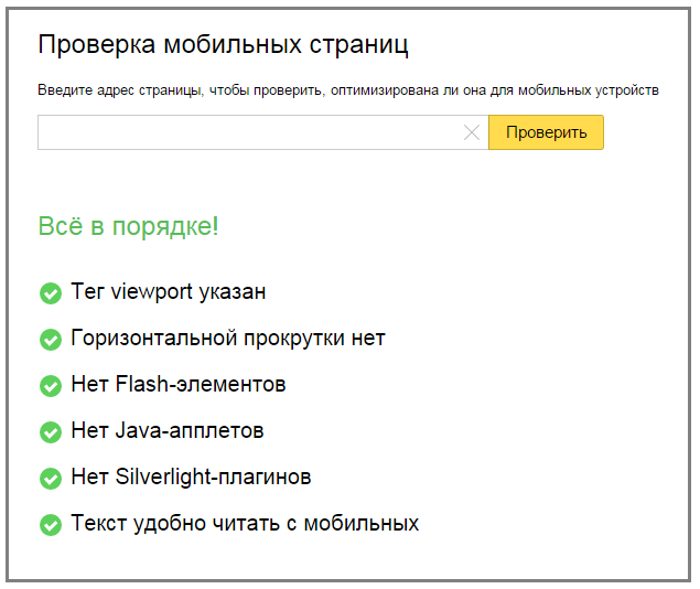 Дополнение к Владивостоку